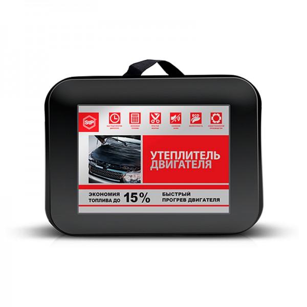 Утеплитель двигателя STP №4 (Black)
